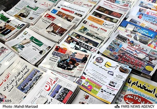 روزنامههایی با تیراژ ۳۰ نسخه در روز
