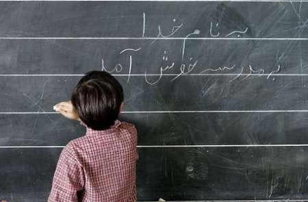 مروری بر بستر قانونی خصوصیسازی آموزش در ایران