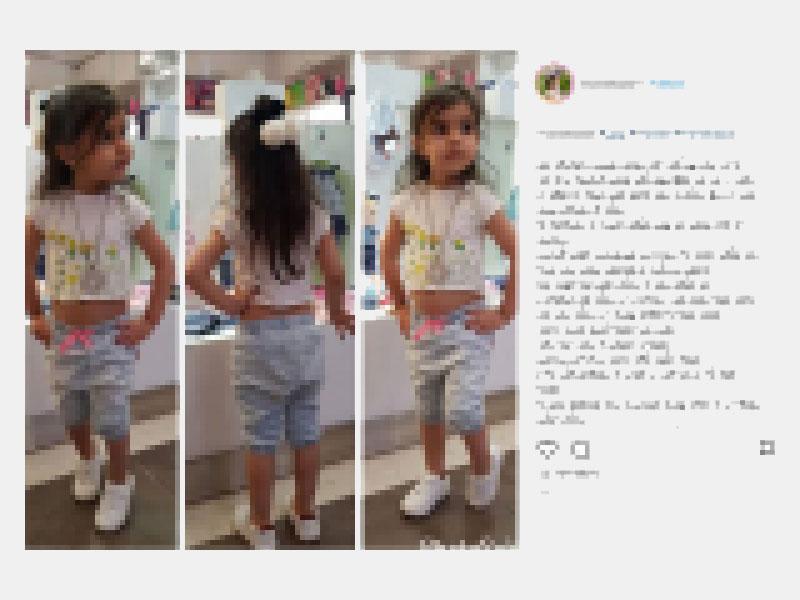 کودکی در اینستاگرام، اعتیاد به نمایشگری کودکان