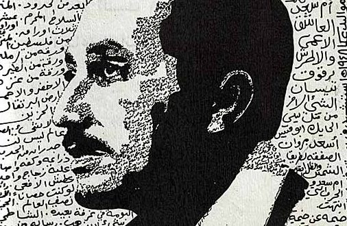اسرائیل مجسمه یادبود غسان کنفانی را به زیر کشید