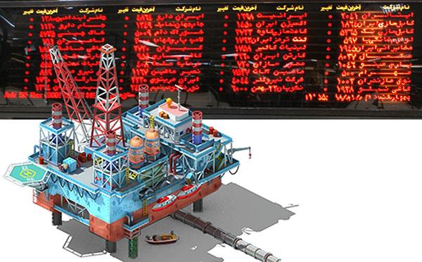 چرا بورس نفت بازار فساد را رونق میدهد؟