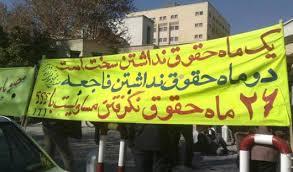 آیا جلیقهزردهای فرانسوی مهمتر از کارگران ایرانی هستند؟