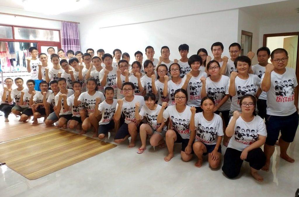 پخش نوار اعترافات اجباری فعالان چینی