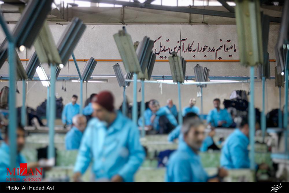 مخالفت کمیسیون قضایی با انتزاع سازمان زندانها از قوه قضاییه