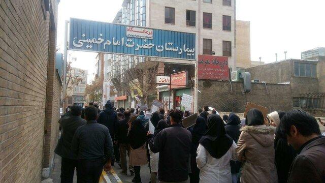 بیمارستان امام خمینی کرج با ۱۲۰ میلیارد تومان بدهی فروخته شد