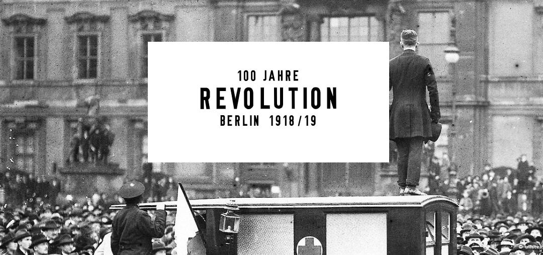 صد سال برلینِ سرخ؛ گزارش یک پروژه شهری