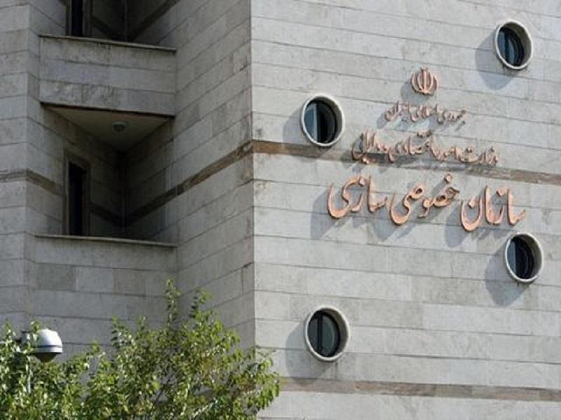 تخفیف ۷۰درصدی برای خریدار پالایش نفت کرمانشاه