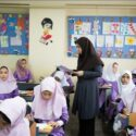 نیروی کار ارزان در پوشش حقالتدریس