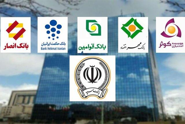 بنبست خصوصیسازی در ایران: این بار بانکهای خصوصی