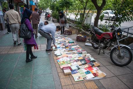 جمعآوری دستفروشان کتاب خیابان انقلاب