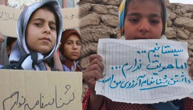کلیات لایحه اعطای تابعیت به فرزندان زنان ایرانی بالاخره تصویب شد