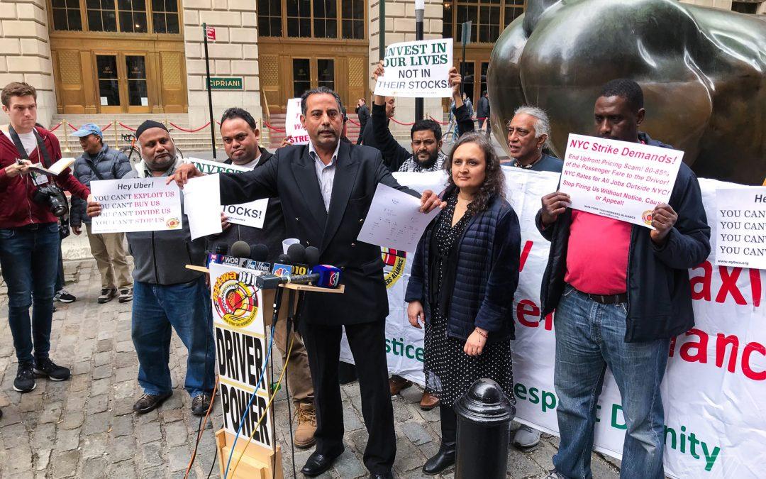 اعتصاب رانندگان تاکسیهای اینترنتی