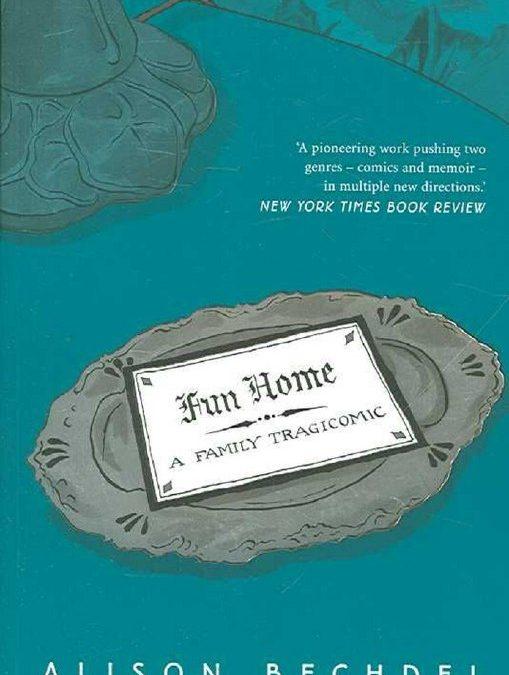 خانهی تدفین؛ یک تراژیکمدی خانوادگی