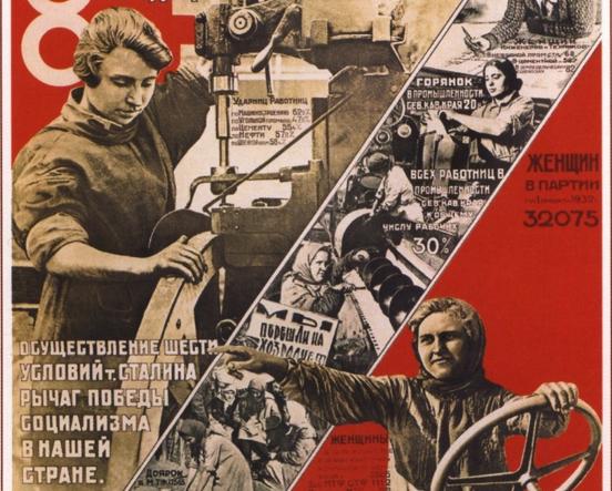 حرفههای ممنوع برای زنان روس