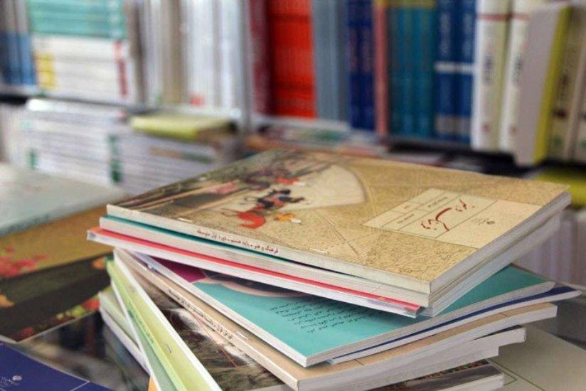 گرانی کاغذ گریبان کتابهای درسی را هم گرفت