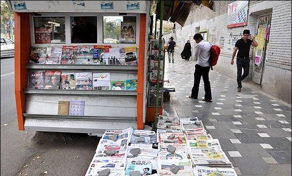 دریافت آگهی دولتی، یکسال پس از تعطیلی روزنامه