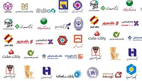 ایران رکوردار تعداد حساب بانکی به جمعیت در جهان