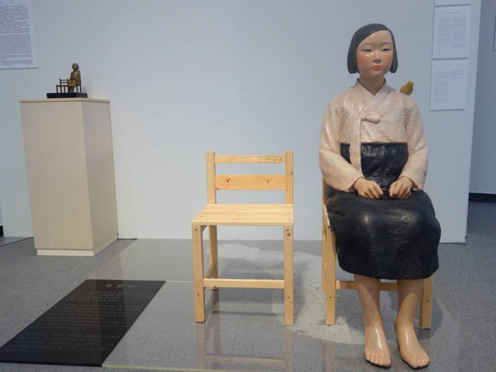 خودسانسوری نمایشگاهی درباره سانسور