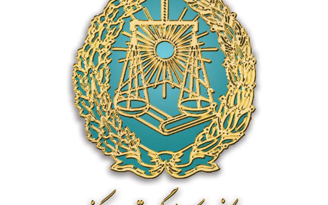 نقض استقلال کانون وکلا با رد صلاحیت وکلای مستقل
