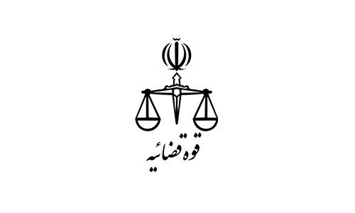 محکومانی در انتظار رسیدگیِ علنیِ منصفانه