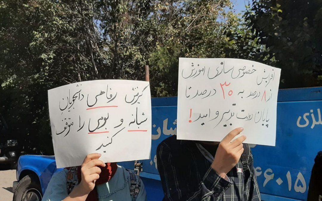 روحانی خطاب به صندلیهای خالی از درآمدزایی دانشگاهها گفت