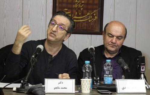 گفتمان روشنفکری در مورد رفاه در ایران وجود ندارد