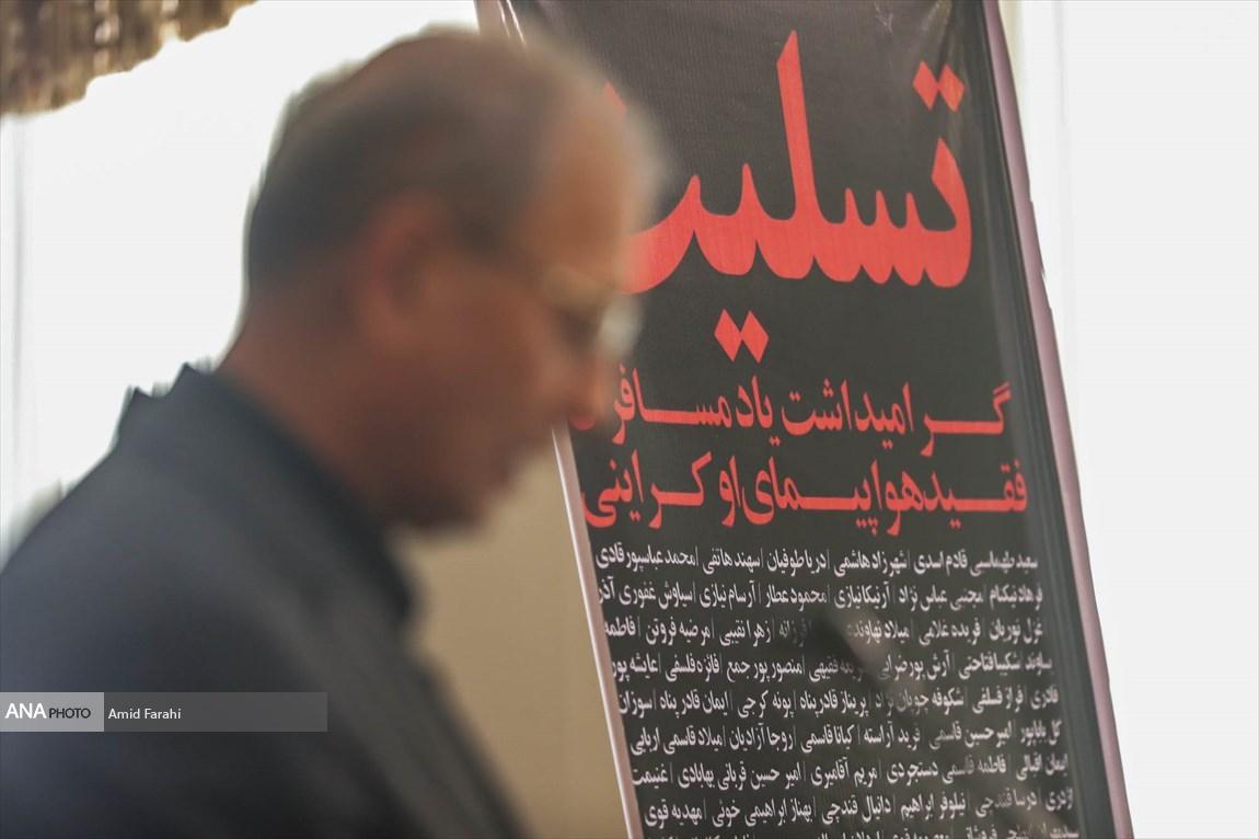 روزنامهنگاران شاکی از سقوط