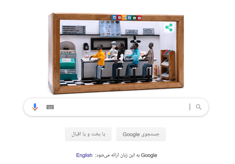 چهار سیاهپوست در لوگوی گوگل