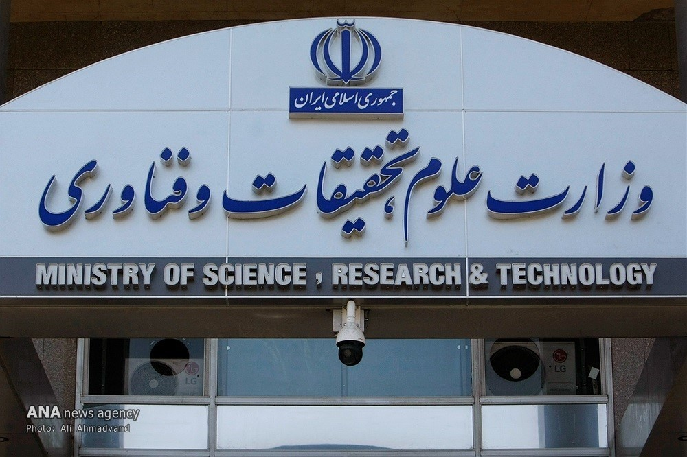 دستور وزارت علوم برای راهاندازی «کمیته خودکشی» در دانشگاهها