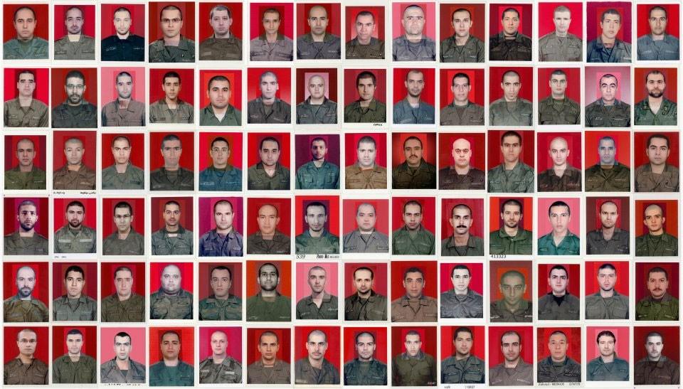 عکس: مجموعه «نام کوچک من سرباز» - محسن یزدیپور