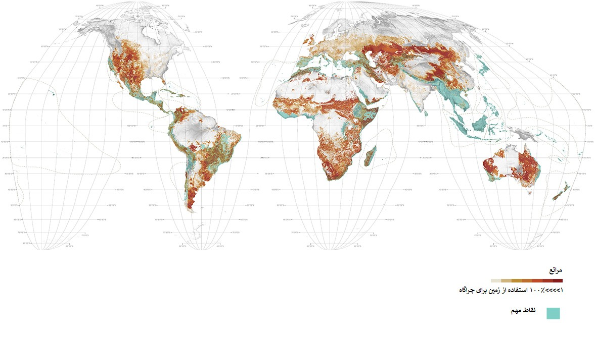 نقشه گوشت جهان منتشر شد