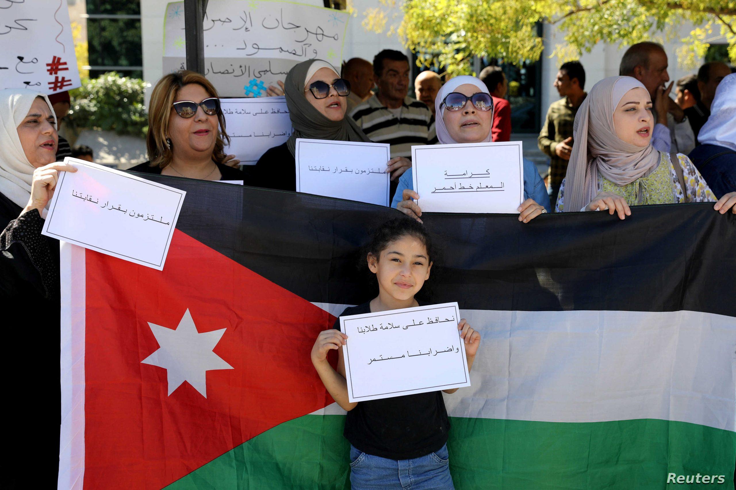 بازداشت رهبران سندیکای صدهزار نفری معلمان اردن