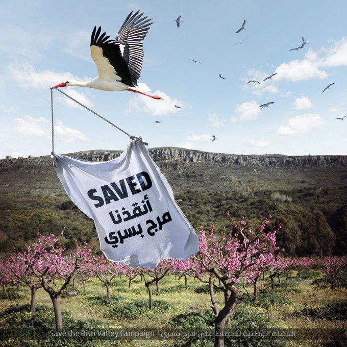 محیطزیستیهای لبنان جلوی فساد را گرفتند