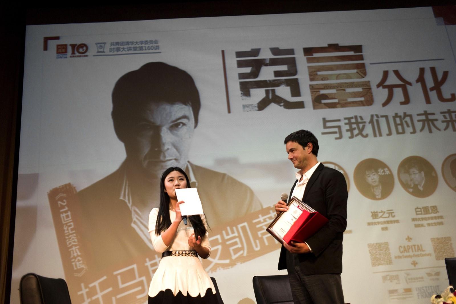 سانسور نابرابری در چین؛ شرط چاپ کتاب جدید پیکتی