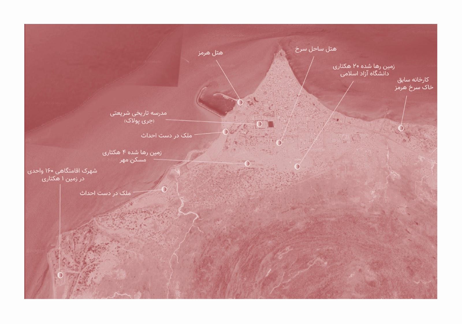 نقشه تعدادی از زمینهای اشاره شده