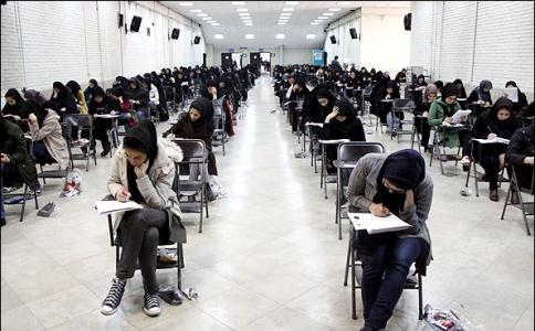 ممنوعیت ثبتنام روزانه برای دانشجویان دکتری شبانه برداشته شد