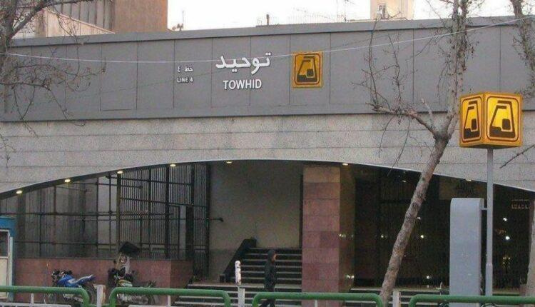 سه کارگر براثر فرود بالابر در توحید کشته شدند