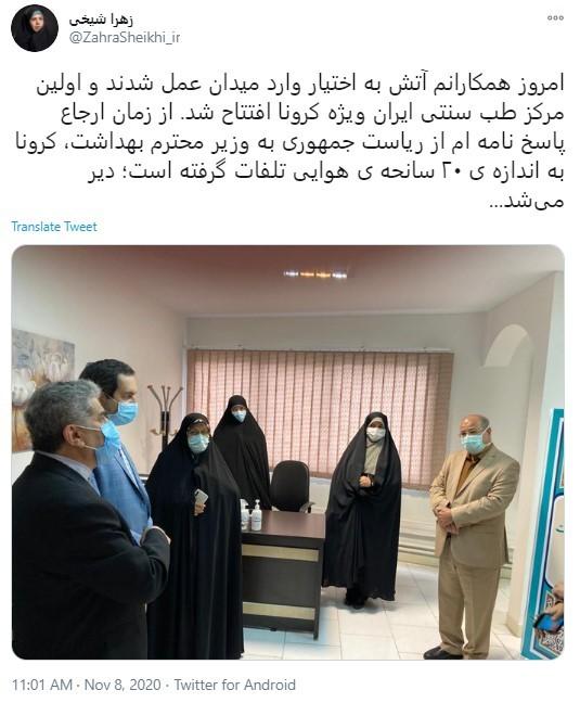 توییت طبسنتی نماینده مجلس