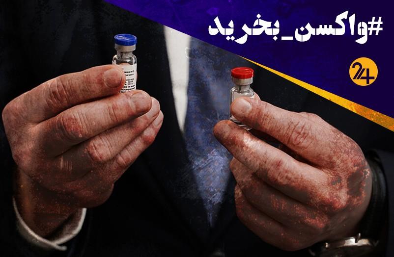 ۸۷ درصد تزریق واکسن در کشورهای ثروتمند بوده است