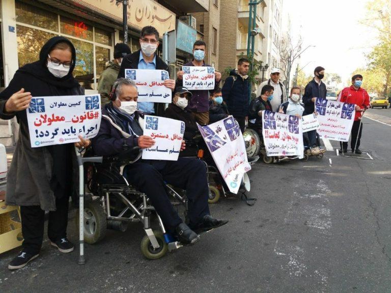 سقوط معیشت؛ کارت هدیه دولت به معلولان