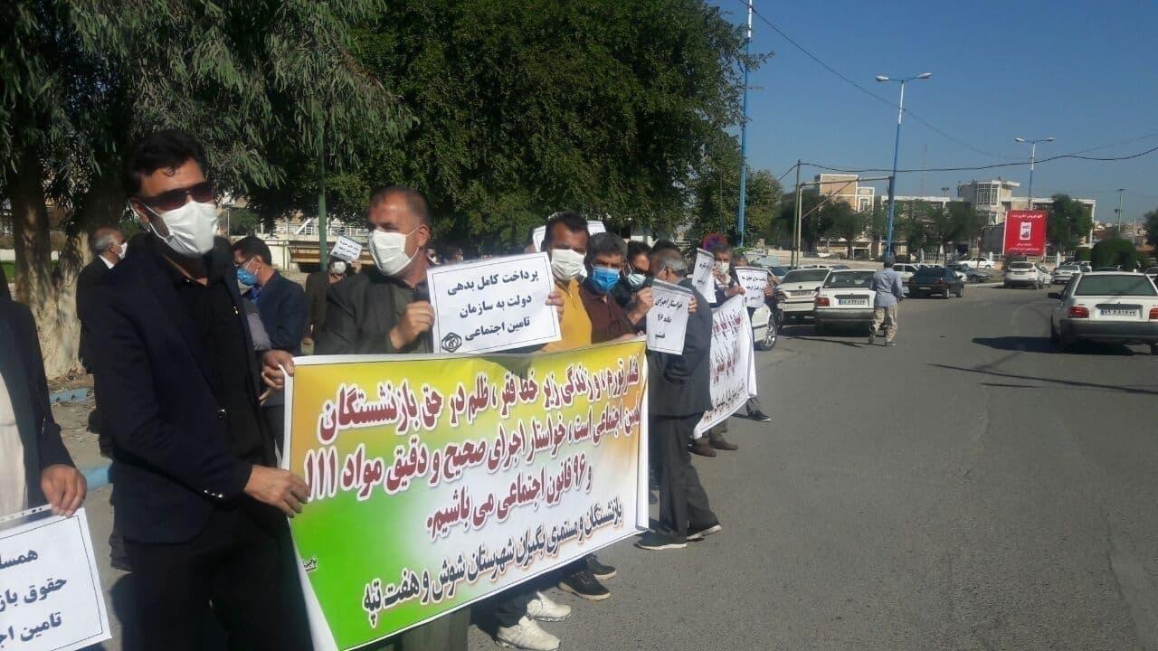 تجمعات اعتراضی در چندین شهر کشور: «گرانی و تورم، بلای جان مردم»