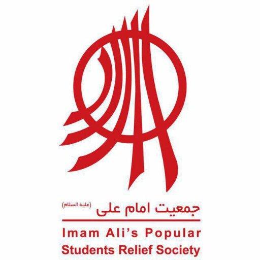 درخواست انحلال جمعیت امام علی از سوی وزارت کشور