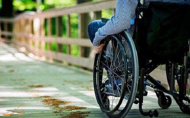 کوتاهی وزیر رفاه در تشکیل صندوق حمایت از فرصتهای شغلی معلولان