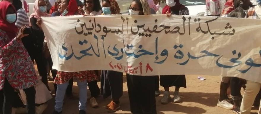 تظاهرات زنان در سودان
