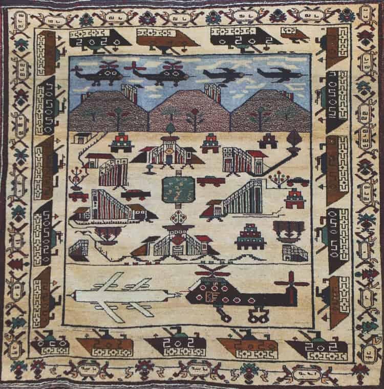 فرش جنگ: روایت نسلهای سوختهٔ افغانستان