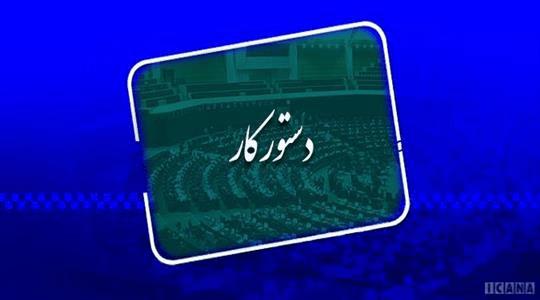 مجلس چه کار میکند؟