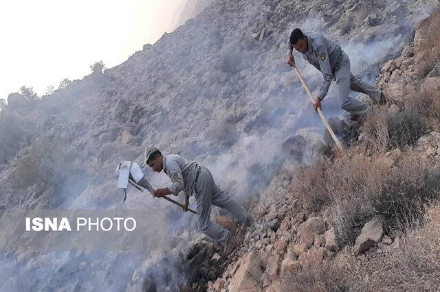 یک خانواده در آتش «تنگه هایقر » سوخت