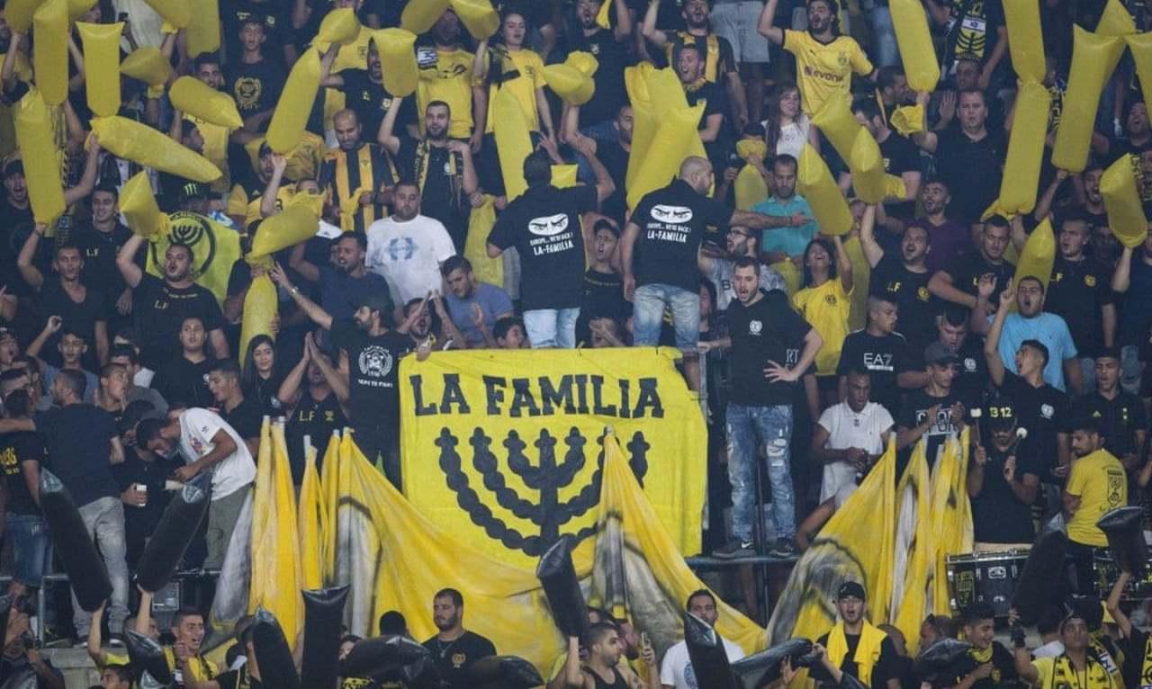 چگونه بیتار اورشلیم نژادپرستترین باشگاه دنیا شد