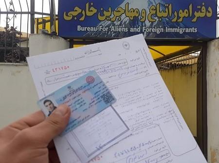 محدودیت جدید در صدور کارت آمایش