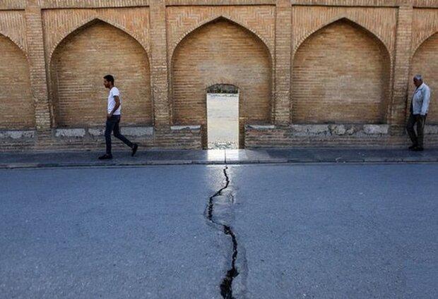 سطح آبهای زیرزمینی دشت اصفهان سالانه یک متر افت میکند